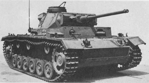 Panzer III (PzKpfw III)